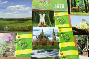 lipetskij-region-centr-razvitiya-turizma
